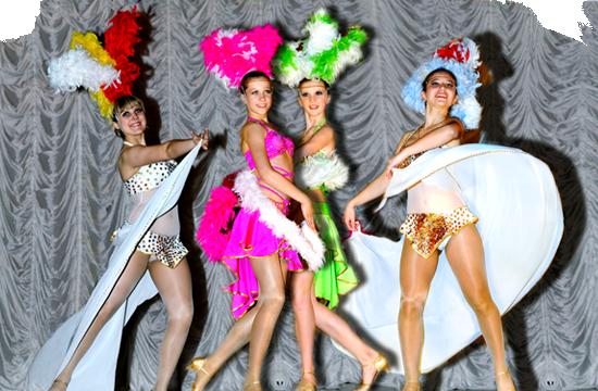 Латино-американское шоу